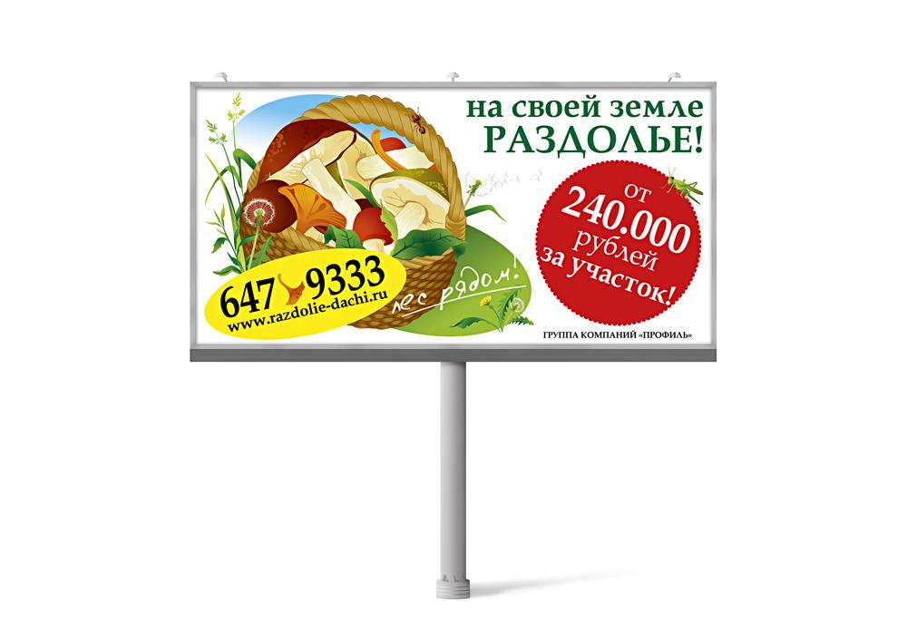 является что должно быть на рекламном постере гетман великого русско-киевского