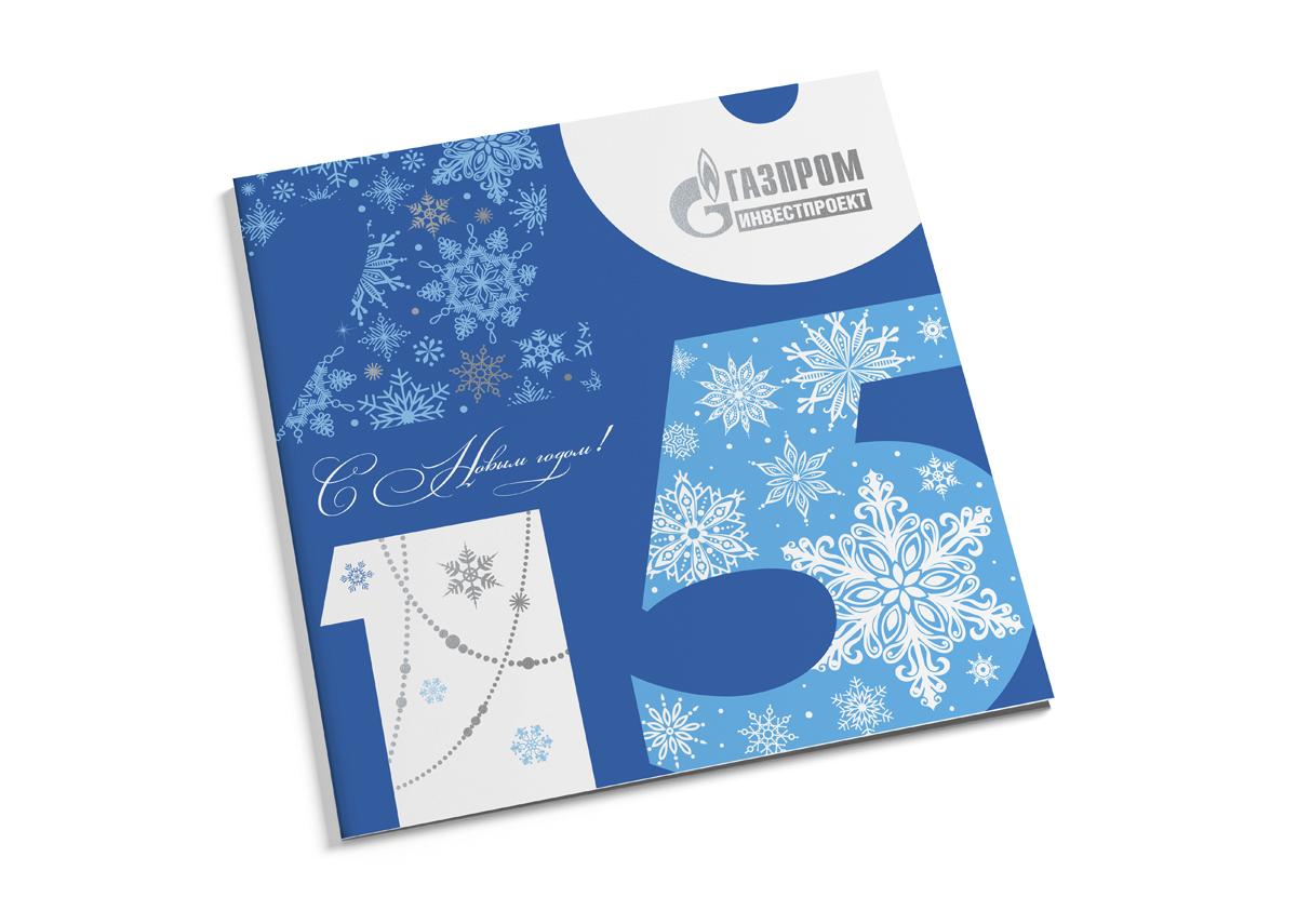 Открытки с логотипом предприятия, выпускной вечер открытки