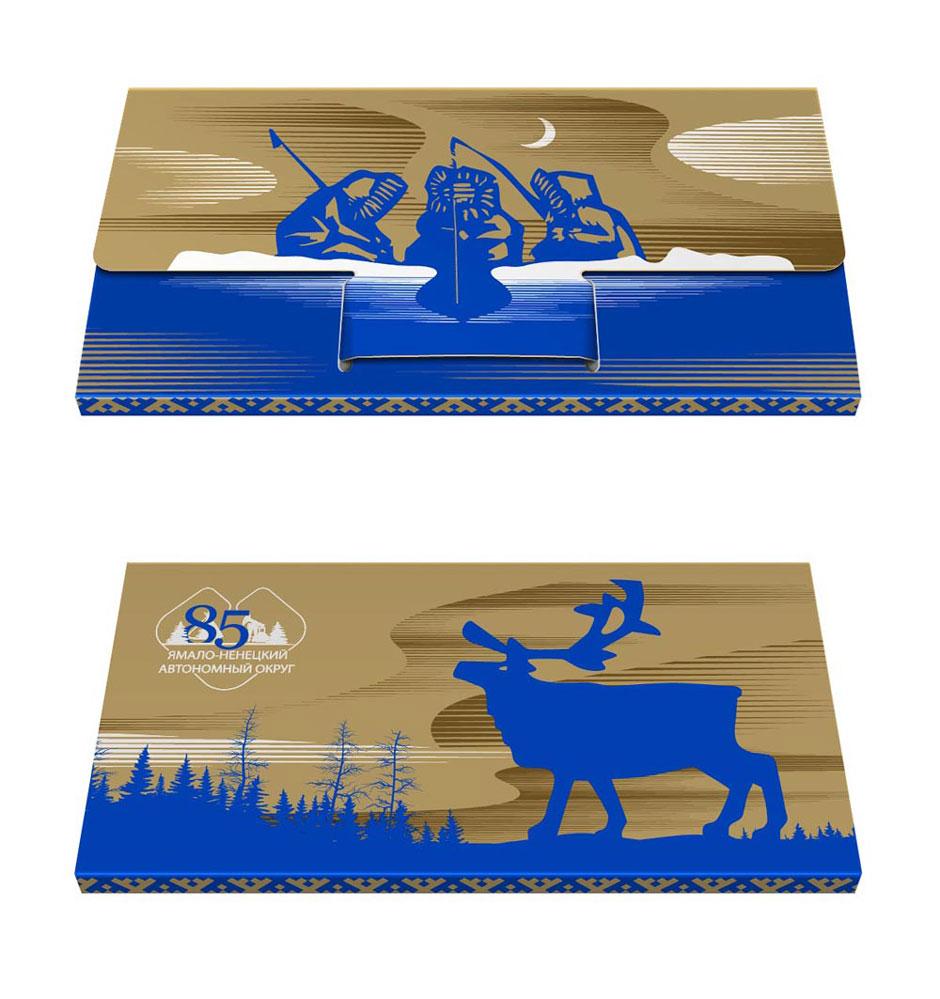 Сувенирная продукция открытки, вкуснятина надпись оформление