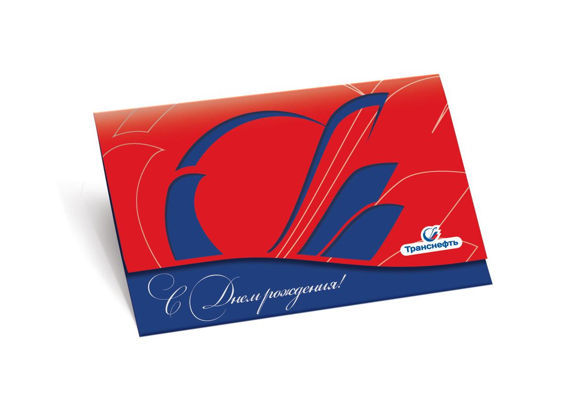 Открытки с логотипом предприятия, знаменитостей карандашом